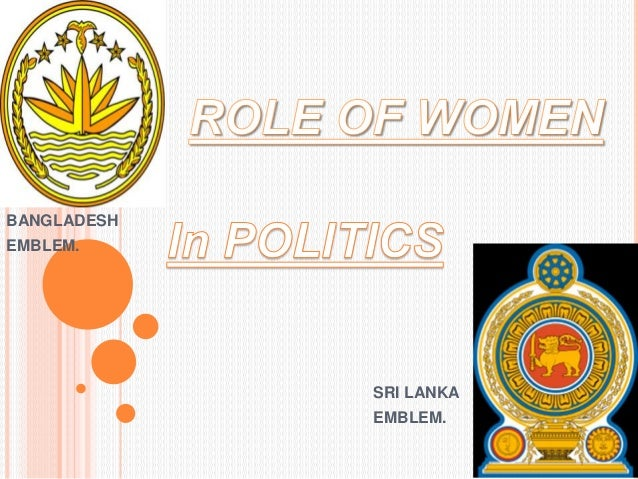 Essay on The Role of Women in Politics