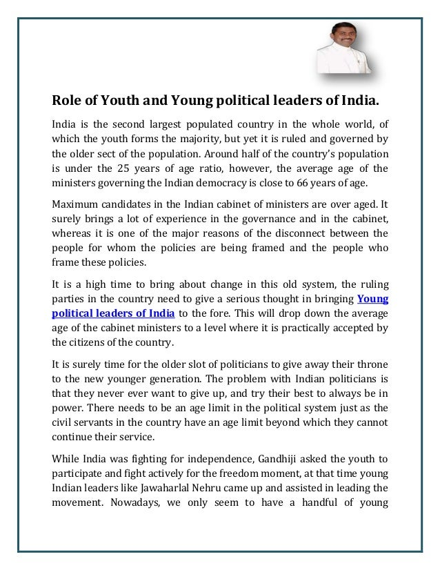 role of youth in democracy