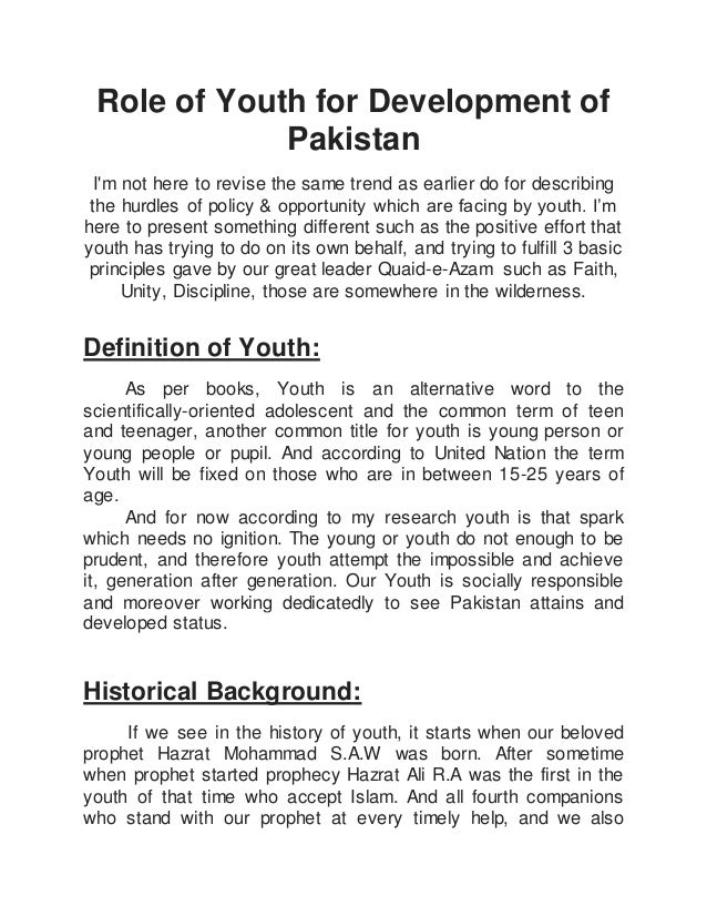 role of youth for positive pakistan In the development of a country many factors play an important role but it is the youth that plays the most to create a positive change in pakistan.