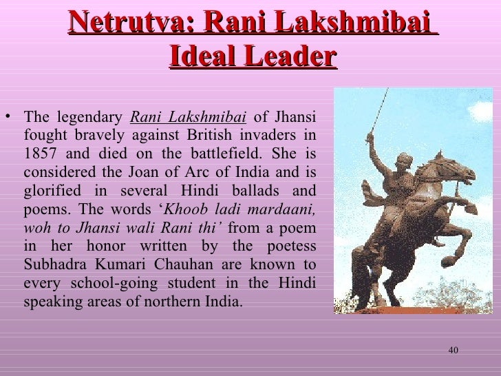 100 words essay on rani laxmi bai par