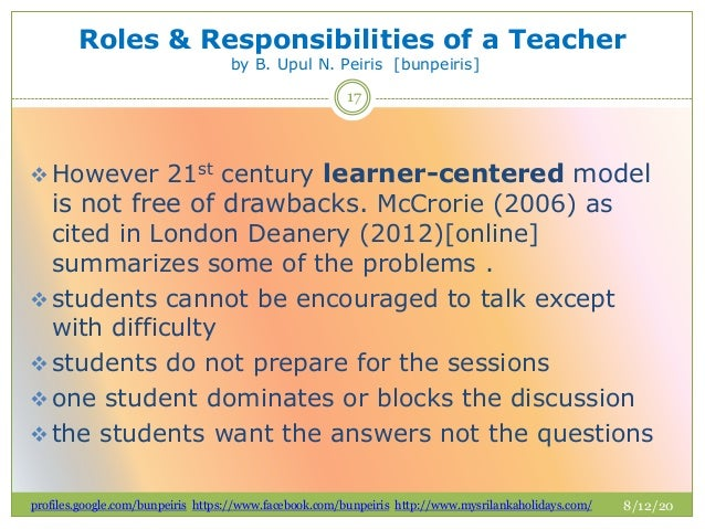 roles and responsibilities of a teacher The role and responsibilities of the physical education teacher in the school physical activity program this is an excerpt from schoolwide physical activity by judith rink, tina hall, and lori williams.