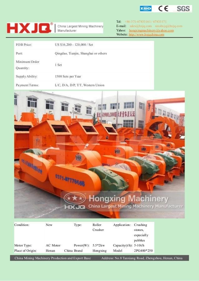 Tel: +86-371-67833161 / 67833171 E-mail: sales@hxjq.com sinohxjq@hxjq.com Yahoo: hongxingmachinery@yahoo.com Website: http...