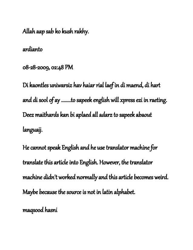 Xparaishan iz mach importent roman english for Portent translation