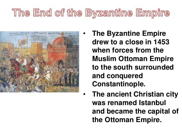 Comparison of byzantine empire and ancient