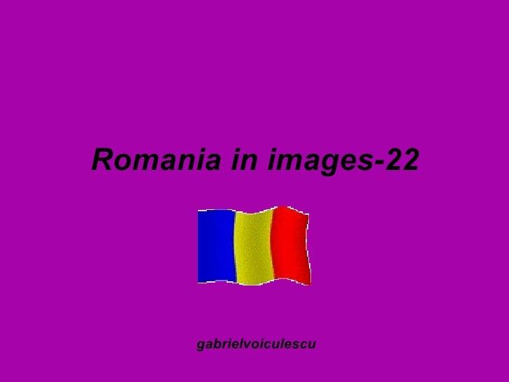 Romania in images-22 gabrielvoiculescu