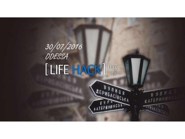LifeHackDay 2016 - Odessa: Роман Кравченко, IoT Hub Kyiv Slide 1