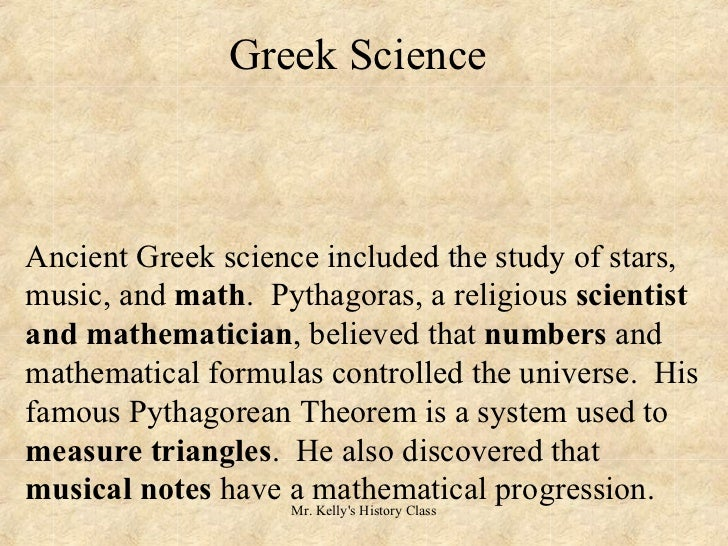 the advancements of the science from the ancient greece to the modern times This was the seed from which modern apart from this linkage of astronomy with astrology in ancient india, science of astronomy from ancient times.