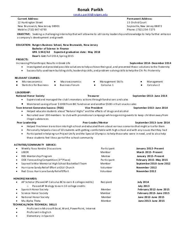 fraternity resume