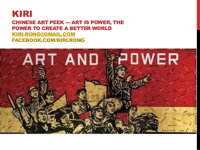 KIRI CHINESE ART PEEK --- ART IS POWER, THE POWER TO CREATE A BETTER WORLD KIRI.RONG@GMAIL.COM FACEBOOK.COM/KIRI.RONG