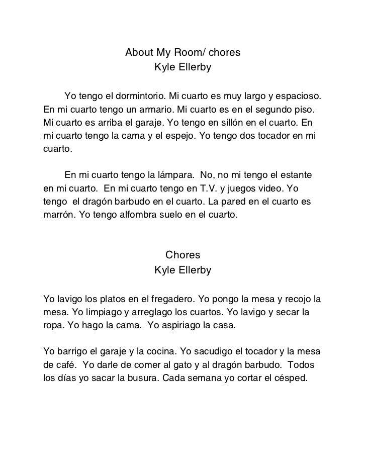 mi barrio essay in spanish Sánchez: mi tesis doctoral está publicada y colgada en teseo el mundo accede a las conclusiones de la tesis cum laude del presidente la tesis es floja y el tema no da de sí.
