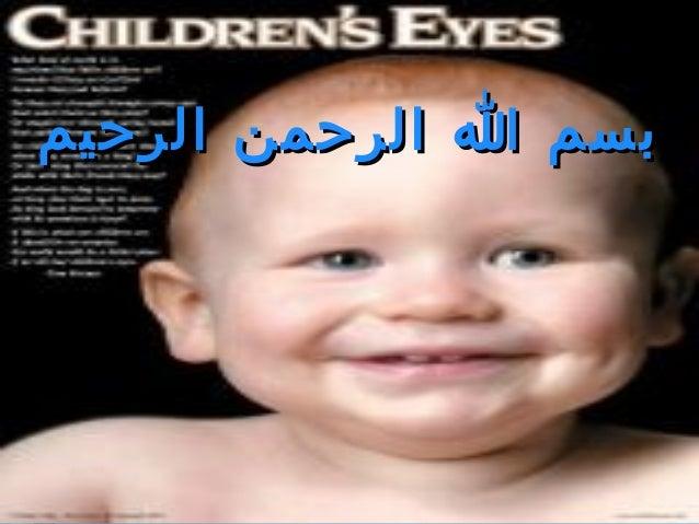 بسم ا الرحمن الرحيم ROP