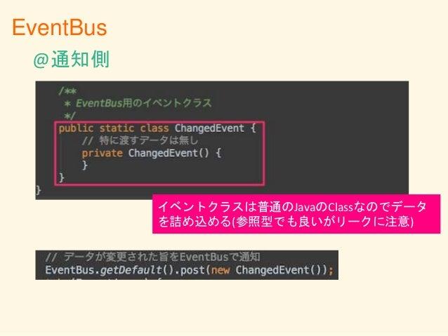 Activity/ Fragment Controller Activity/FragmentからController 直にControllerクラスのインスタンスを参照する(interfaceを参照しても良 いがやりすぎ感) Controll...