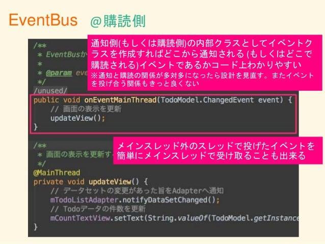 【Roppongi.aar #1】Activity/FragmentからControllerへ処理を委譲する