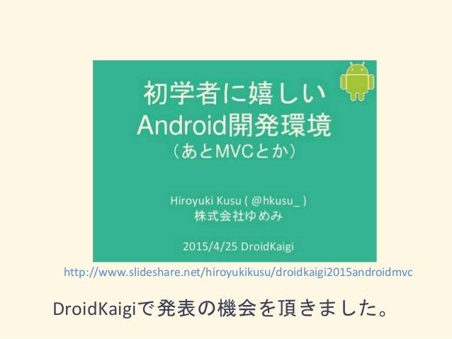 作ってます。 https://play.google.com/store/apps/details?id=jp.nailbook