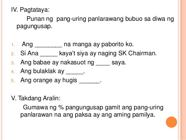 Lesson Plan Pang Uring Panlarawan