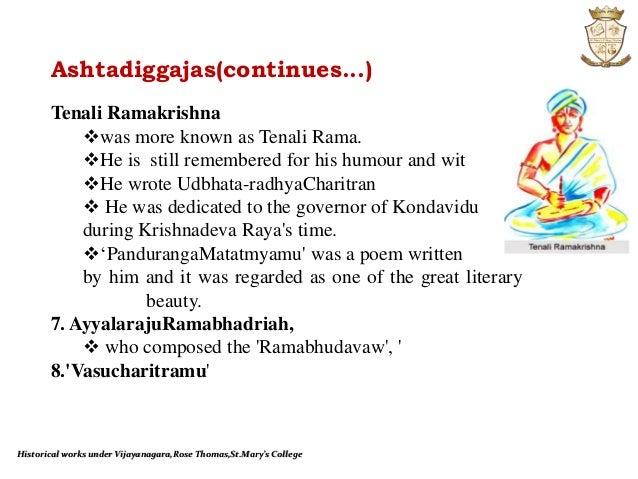 History-Literary works under Vijayanagara
