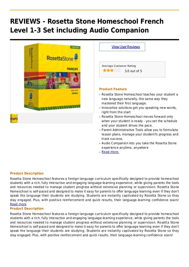 REVIEWS - Rosetta Stone Homeschool FrenchLevel 1-3 Set including Audio CompanionViewUserReviewsAverage Customer Rating3.0 ...