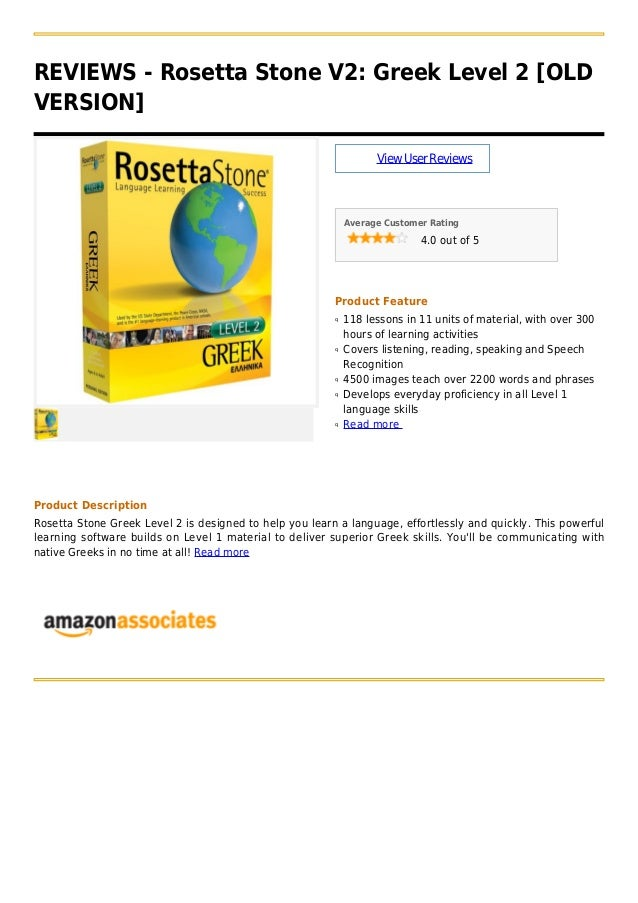 REVIEWS - Rosetta Stone V2: Greek Level 2 [OLDVERSION]ViewUserReviewsAverage Customer Rating4.0 out of 5Product Feature118...