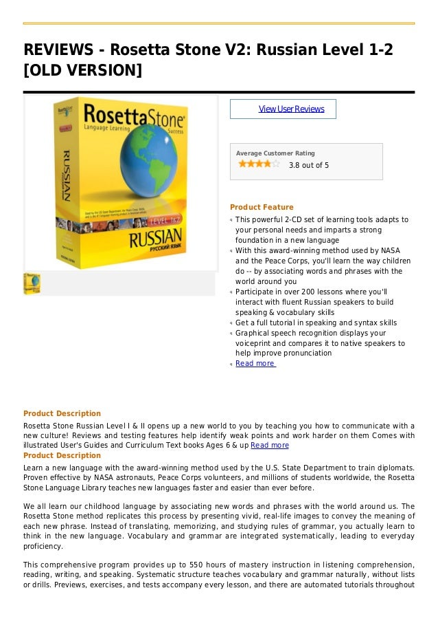 REVIEWS - Rosetta Stone V2: Russian Level 1-2[OLD VERSION]ViewUserReviewsAverage Customer Rating3.8 out of 5Product Featur...