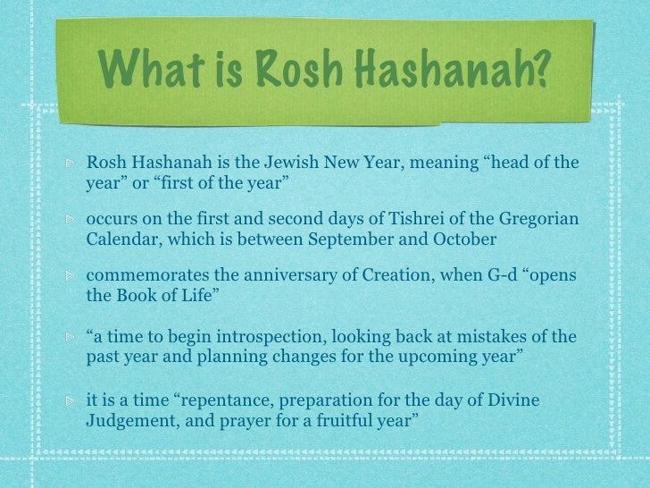 rosh hashana and yom kippur we