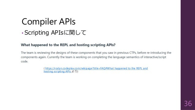 Compiler APIs • Scripting APIsに関して ( https://roslyn.codeplex.com/wikipage?title=FAQ#What happened to the REPL and hosting ...