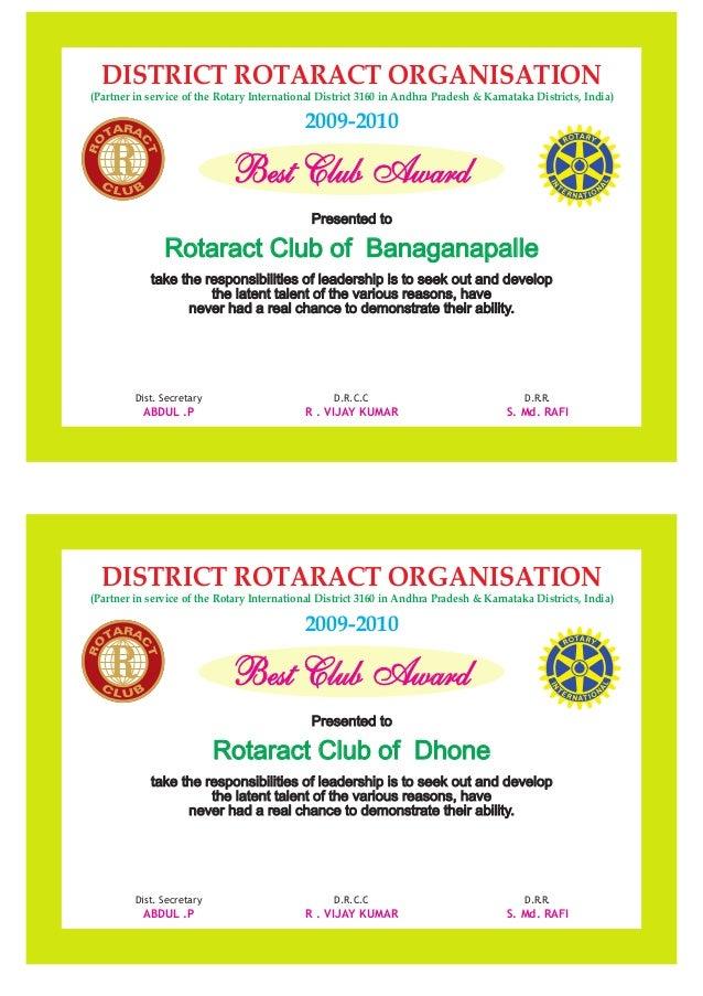 DISTRICT ROTARACT ORGANISATION (Partner in service of the Rotary International District 3160 in Andhra Pradesh & Karnataka...