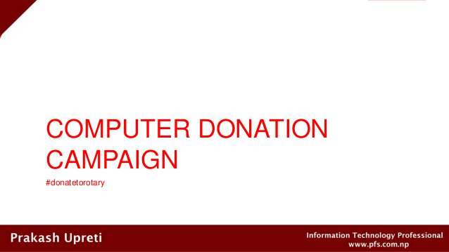 COMPUTER DONATION CAMPAIGN #donatetorotary