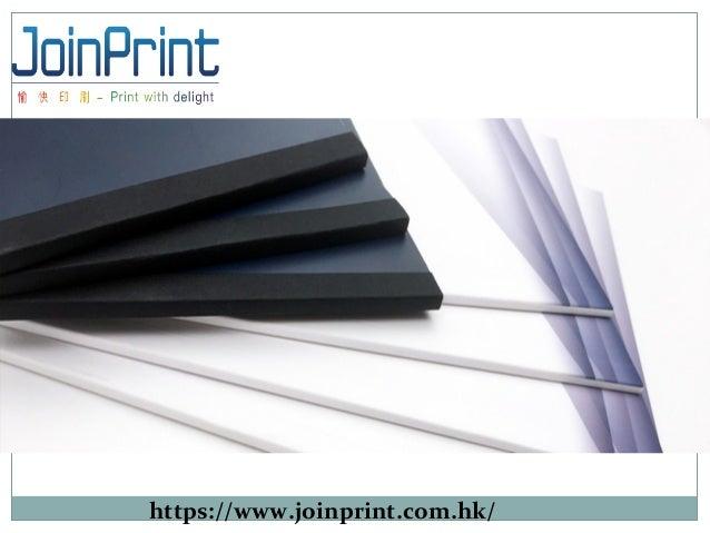 Https www joinprint com hk