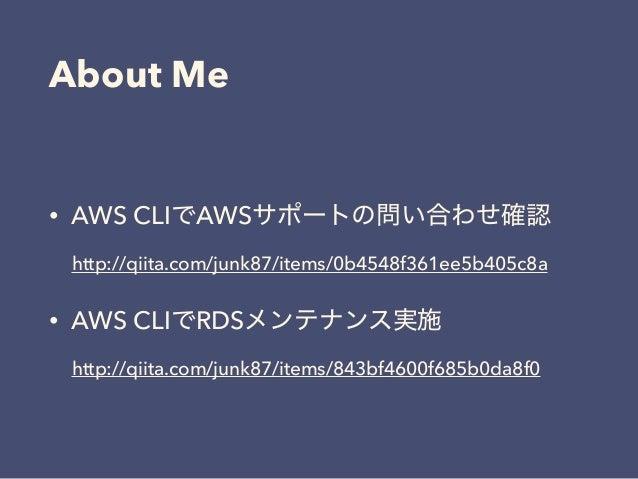 aws route 53 documentation pdf