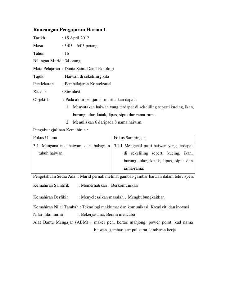 Rancangan Pengajaran Harian 1Tarikh          : 15 April 2012Masa            : 5:05 – 6:05 petangTahun           : 1bBilang...