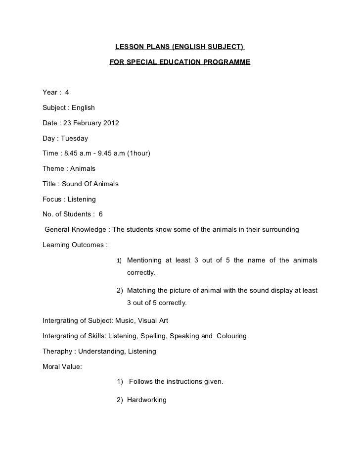 Rph English Special Education