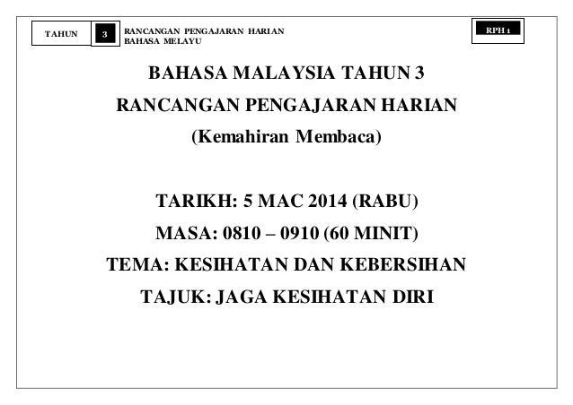 3 RANCANGAN PENGAJARAN HARIAN BAHASA MELAYU TAHUN RPH 1 BAHASA MALAYSIA TAHUN 3 RANCANGAN PENGAJARAN HARIAN (Kemahiran Mem...