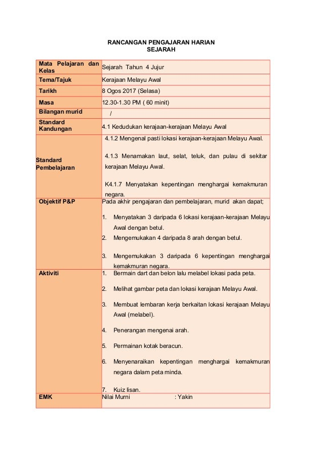 Rph Tahun 4 Kerajaan Melayu Awal