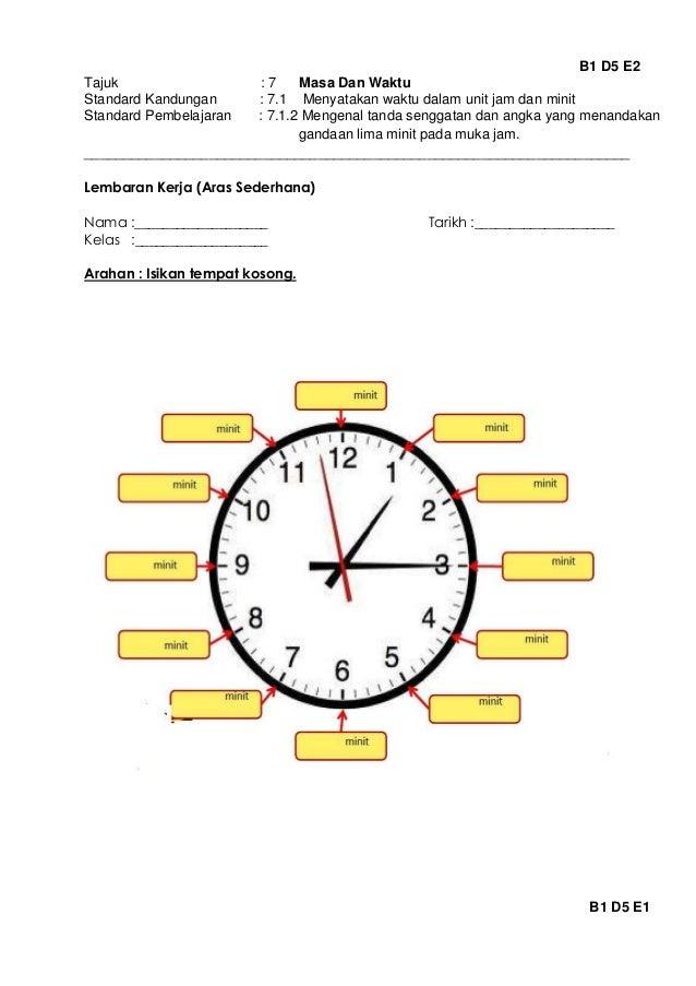 Masa Dan Waktu Lessons Tes Teach