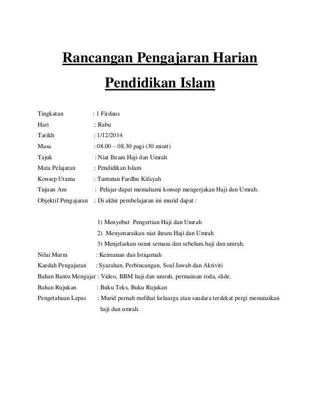 Rancangan Pengajaran Harian Pendidikan Islam Tingkatan : 1 Firdaus Hari : Rabu Tarikh : 1/12/2014 Masa : 08.00 – 08.30 pag...