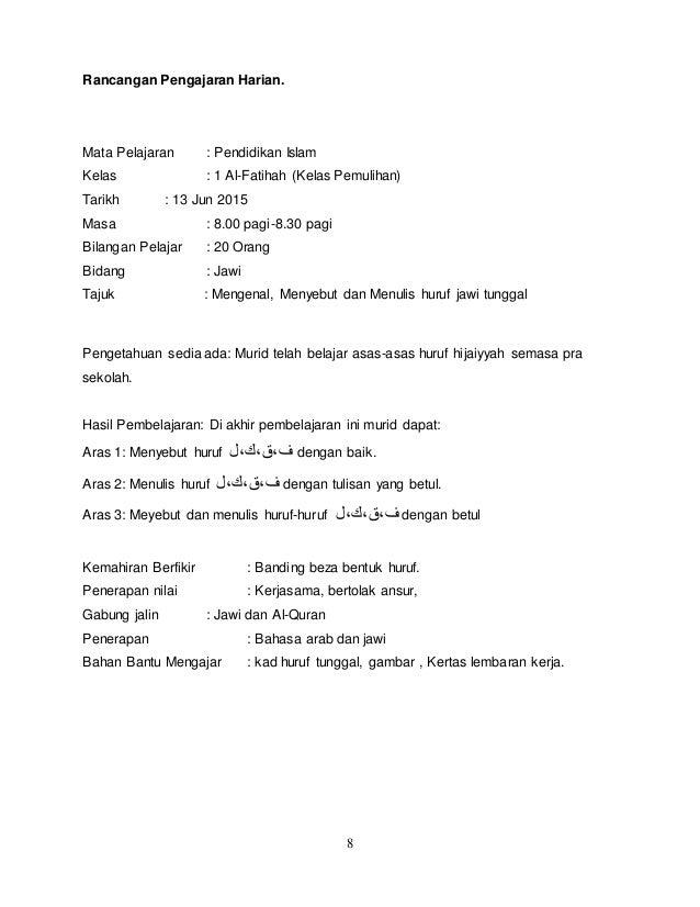 Rph Pemulihan Jawi