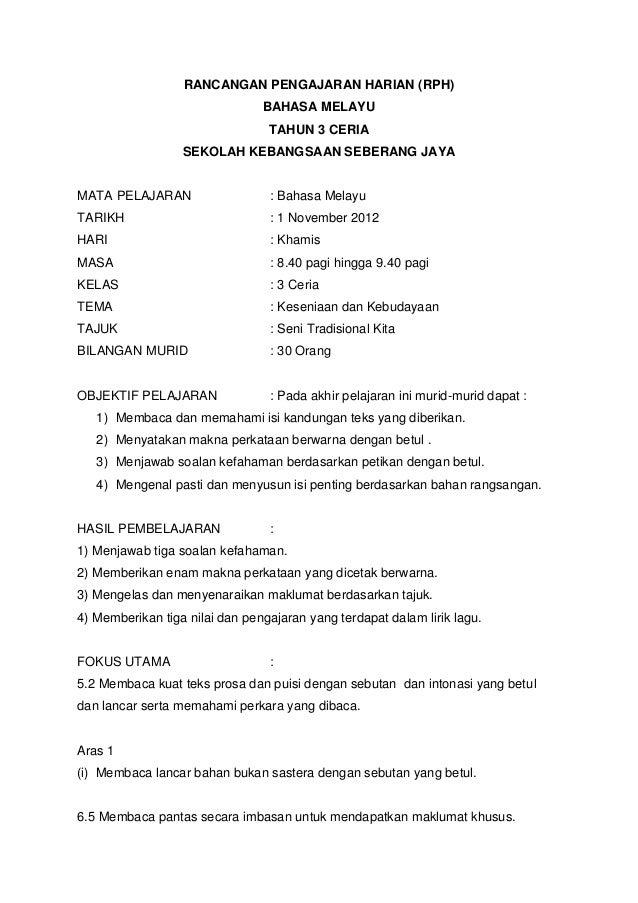 RANCANGAN PENGAJARAN HARIAN (RPH)                                BAHASA MELAYU                                 TAHUN 3 CER...