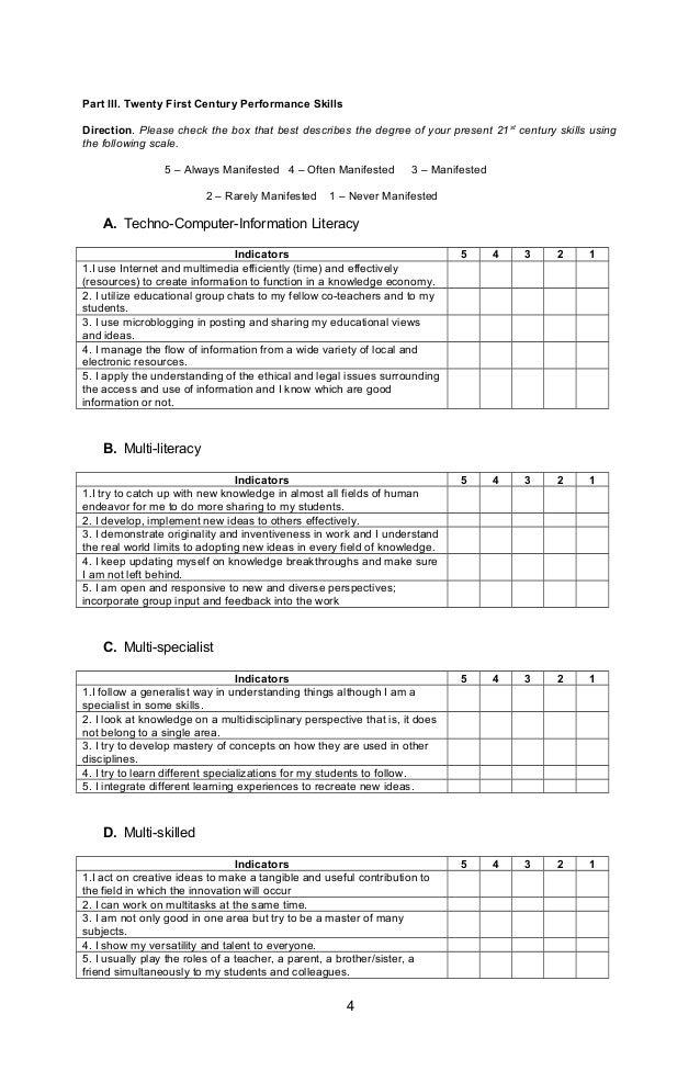Rpms and21stcenturyskillsinventorynewcompetencies – Skills Inventory Worksheet