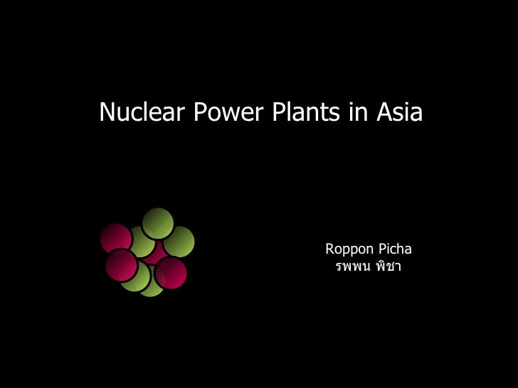 Nuclear Power Plants in Asia Roppon Picha รพพน พิชา