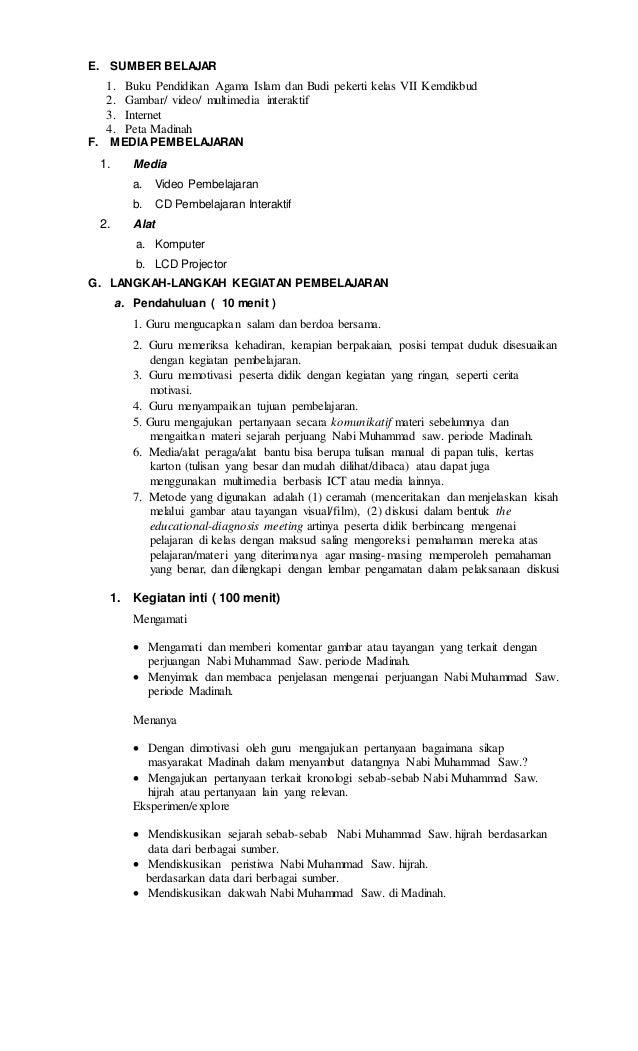 Rpp bab-12 (hijrah ke madinah)