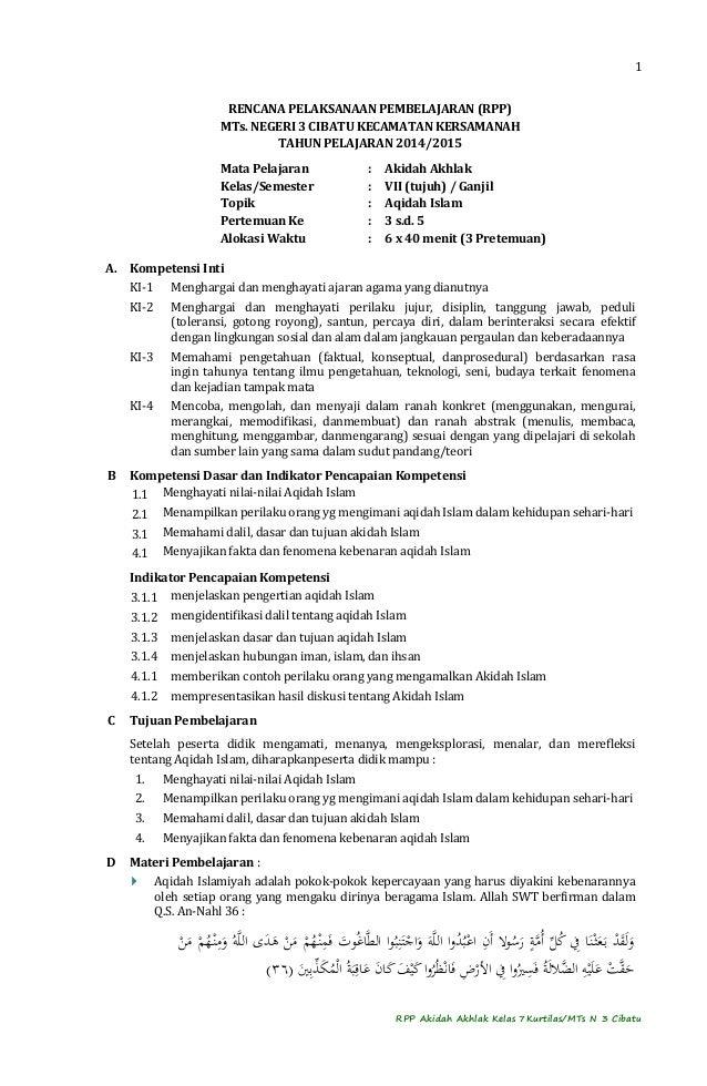 RPP Aqidah Kelas 7 Kurtilas TP. 2014 2015