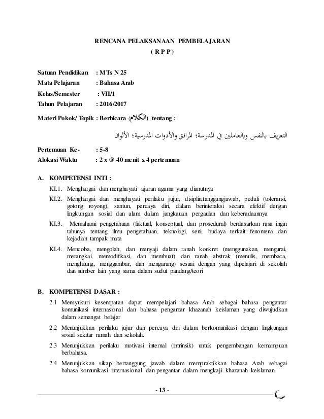 Rpp Bahasa Arab Mts Kelas Vii