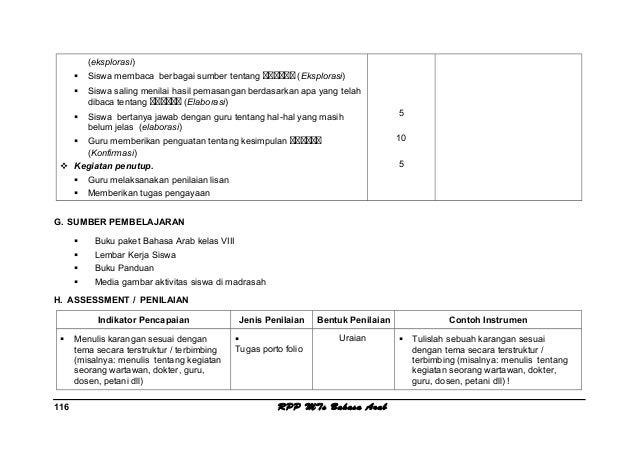 Rpp Bahasa Arab M Ts Kelas 8 Semester 2