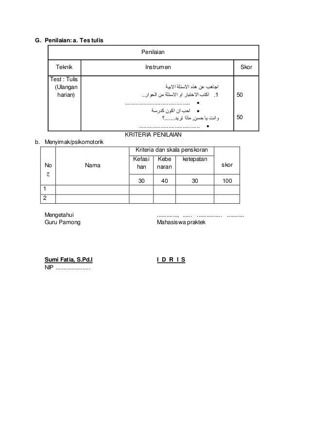 Rpp Bhasa Arab Ma Kelas Xi 2013