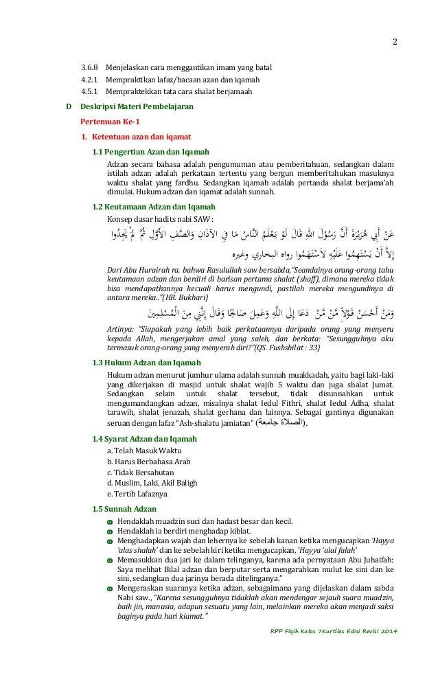 Rppfiqihkelas7mtskurtilasedisirevisi 141126084558-conversion-gate01 Slide 2