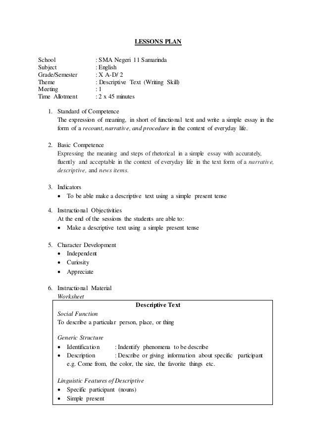 personal essay lesson plan