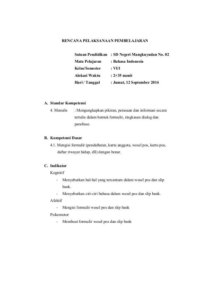 Rpp Kelas 6 Materi Mengisi Formulir