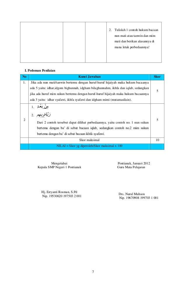Rpp Kelas 7 Semester Genap