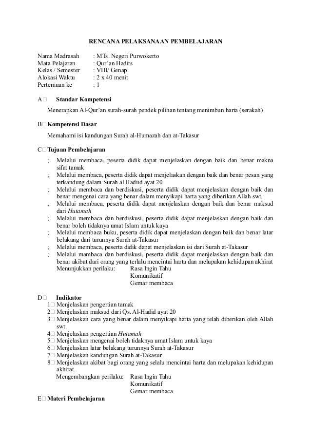 RENCANA PELAKSANAAN PEMBELAJARAN Nama Madrasah : MTs. Negeri Purwokerto Mata Pelajaran : Qur'an Hadits Kelas / Semester : ...