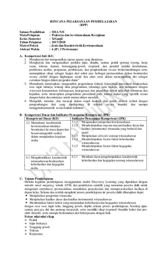 RENCANA PELAKSANAAN PEMBELAJARAN (RPP) Satuan Pendidikan : SMA N/S Mata Pelajaran : Prakarya dan kewirausahaan /Kerajinan ...